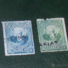 Sellos: SOCIEDAD DEL TIMBRE, BARCELONA Y CANARIAS.. Lote 48493093