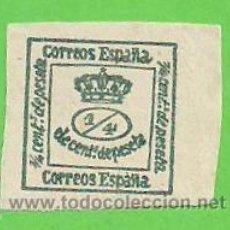 Sellos: EDIFIL 173. CORONA REAL Y ALFONSO XII. (1876).. Lote 48889867