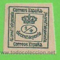Sellos: EDIFIL 173. CORONA REAL Y ALFONSO XII. (1876).. Lote 48889948