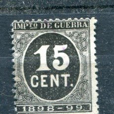 Sellos: EDIFIL 238. 15 CTS IMPUESTO DE GUERRA. NUEVO SIN GOMA.. Lote 52312267