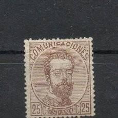 Sellos: ESPAÑA=EDIFIL 124=AMADEO I=AÑO 1872. Lote 52960581
