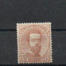 Sellos: ESPAÑA=EDIFIL 125=AMADEO I=AÑO 1872. Lote 52960664