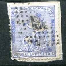 Sellos: EDIFIL 137. 50C ALEGORIA DE ESPAÑA. MATASELLADO, CON PAPEL DETRÁS. Lote 53487102
