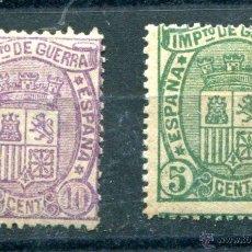 Sellos: EDIFIL 154/155. ESCUDO DE ESPAÑA. AÑO 1875. SIN FIJASELLOS. Lote 53647283