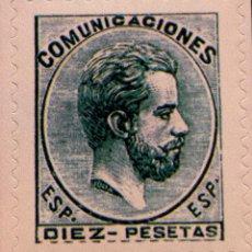 Sellos: SPAIN ESPAÑA 10 PESETAS 1872 AMADEO I SELLO STAMP NUEVO. Lote 54883923