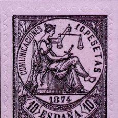 Sellos: SPAIN ESPAÑA 10 PTAS 1874 ALEGORIA DE LA JUSTICIA. I REPUBLICA NEGRO SELLO STAMP. Lote 54928685