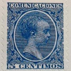 Sellos: SPAIN ESPAÑA 5 CTS 1889 ALFONSO XIII SELLO STAMP NUEVO. Lote 54929329