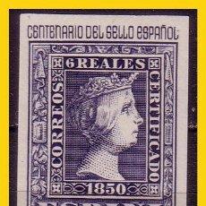 Sellos: 1950 CENTENARIO DEL SELLO ESPAÑOL, EDIFIL Nº 1081 *. Lote 55170672