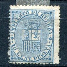Sellos: EDIFIL 142. 10 CTS ESCUDO DE ESPAÑA. AÑO 1874. NUEVO SIN GOMA. Lote 55234479
