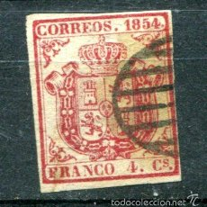 Sellos: EDIFIL 33. 4 CUARTOS AÑO 1854. Lote 55785144