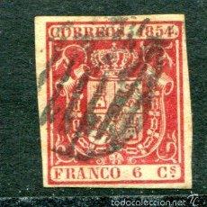 Sellos: EDIFIL 24. 6 CUARTOS AÑO 1854. USADO. Lote 55785167