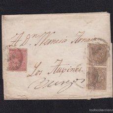 Sellos: 1879.- BURGOS INTERIOR. Lote 56461870