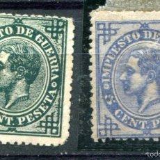 Sellos: EDIFIL 183 Y 183 CC. 5 CTS. ALFONSO XII, IMPUESTO DE GUERRA VARIEDAD DE COLOR. VER DESCRIPCIÓN.. Lote 56692726