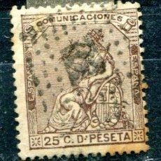 Sellos: EDIFIL 135. 40 CTS ALEGORÍA DE ESPAÑA, PRIMERA REPÚBLICA, AÑO 1873. MATASELLADO. Lote 56744572