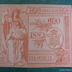 Sellos: FISCAL - POLIZA AÑO 1892 CLASE 11 ª - 1 PESETA - NARANJA - SIN DENTAR - SELLO - GALVEZ 1923. Lote 57716919
