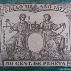 Sellos: FISCAL - POLIZA AÑO 1877 CLASE 11 ª - 50 CÉNTIMOS DE PESETA - NEGRO - SIN DENTAR - SELLO - GALVEZ. Lote 57717010