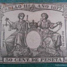 Sellos: FISCAL - POLIZA AÑO 1894 CLASE 11 ª - 2 PESETAS - ROJO - SIN DENTAR - SELLO - GALVEZ. Lote 57717042