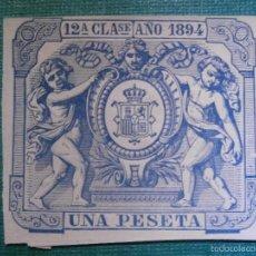 Sellos: FISCAL - POLIZA AÑO 1894 CLASE 12 ª - UNA PESETA - AZUL - SIN DENTAR - SELLO - GALVEZ. Lote 57717066