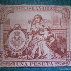 Sellos: FISCAL - POLIZA AÑO 1893 CLASE 12 ª - UNA PESETA - BURDEOS - SIN DENTAR - SELLO - GALVEZ. Lote 57717114