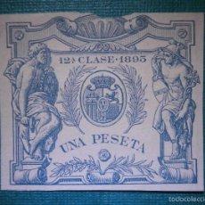 Sellos: FISCAL - POLIZA AÑO 1895 CLASE 12 ª - UNA PESETA - AZUL - SIN DENTAR - SELLO - GALVEZ. Lote 57717136
