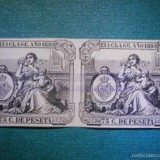 Sellos: FISCAL - POLIZA AÑO 1893 CLASE 13 ª - 75 CÉNTIMOS DE PESETA - NEGRO - SIN DENTAR - SELLO - GALVEZ. Lote 57717155