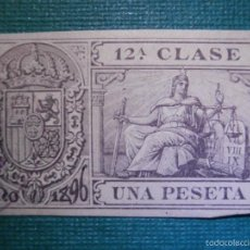 Sellos: FISCAL - POLIZA AÑO 1896 CLASE 12 ª - UNA PESETA - NEGRO - SIN DENTAR - SELLO - GALVEZ. Lote 57717174