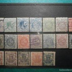 Sellos: SELLO - TIMBRE MOVIL - 20 DIFERENTES + 3 ESPECIAL MOVIL - DE 1884 A 1903, 1916, USADOS Y NUEVOS LOTE. Lote 57739235
