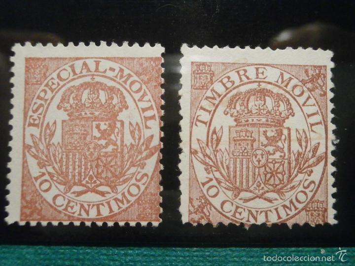 Sellos: Sello - Timbre Movil - 20 diferentes + 3 Especial Movil - De 1884 a 1903, 1916, Usados y Nuevos Lote - Foto 8 - 57739235