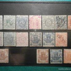 Sellos: SELLO - TIMBRE MOVIL - 14 DIFERENTES + 3 ESPECIAL MOVIL - DE 1884 A 1903, 1916, NUEVOS Y USADOS LOTE. Lote 57748352