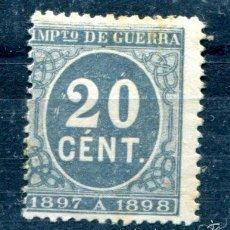 Sellos: EDIFIL 235. 20 CTS CIFRAS IMPUESTO GUERRA, FONDO VERDE. NUEVO SIN GOMA. Lote 57749966