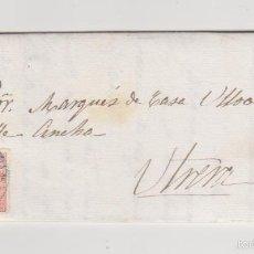 Sellos: CARTA DE LORA DEL RÍO A UTRERA DEL 2 DICIEM. 1886. FRANQUEADO CON EDIFIL 210. MATASELLO TREBOL EN -. Lote 57755774