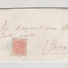 Sellos: CARTA DE LORA DEL RÍO A SEVILLA DEL 10 ENERO 1886. FRANQUEADO CON EDIFIL 210. MATASELLO TREBOL EN -. Lote 57756171