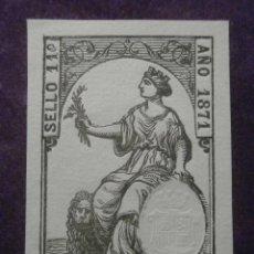 Sellos: SELLO FISCAL CLASICO - POLIZA - TIMBRE PAPELES OFICIALES - AÑO 1871 CLASE 11 ª - 50 CENT. DE PESETA. Lote 58622767