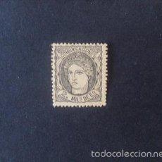 Sellos: ESPAÑA,1870,EDIFIL 103A,ALEGORÍA DE ESPAÑA,NUEVO SIN GOMA,(LOTE RY). Lote 60449403