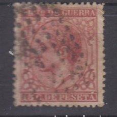 Sellos: ESPAÑA 188 USADA, MATASELLO ROMBO DE PUNTOS. Lote 62990166