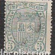Sellos: EDIFIL 179, ALFONSO XII, NUEVO CON SEÑAL DE CHARNELA. Lote 63674407
