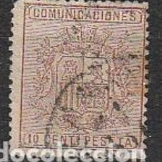 Sellos: EDIFIL 153, PRIMERA REPUBLICA, ESCUDO DE ESPAÑA, USADO. Lote 171018270