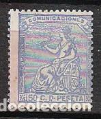 EDIFIL 137, ALEGORIA DE ESPAÑA, NUEVO CON GOMA Y CHARNELA (Sellos - España - Otros Clásicos de 1.850 a 1.885 - Nuevos)