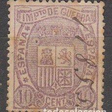 Sellos: EDIFIL 155, PRIMERA REPÚBLICA, IMPUESTO DE GUERRA, USADO. Lote 171018295