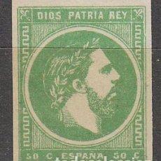 Sellos: EDIFIL 160, CORREIO CARLISTA, CARLOS VII, NUEVO CON GOMA ORIGINAL Y SIN SEÑAL DE CHARNELA. Lote 63796959