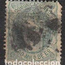 Sellos: EDIFIL 110, GOBIERNO PROVISIONAL, ALEGORIA DE ESPAÑAI, USADO (ESTADO: VER FOTO), CATALOGO 41 EUROS. Lote 64491667