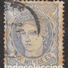 Francobolli: EDIFIL 107, GOBIERNO PROVISIONAL, ALEGORIA DE ESPAÑAI, USADO. Lote 197930198