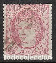 EDIFIL 105, GOBIERNO PROVISIONAL, ALEGORIA DE ESPAÑAI, USADO (Sellos - España - Otros Clásicos de 1.850 a 1.885 - Usados)