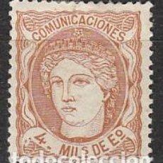 Sellos: EDIFIL 104, GOBIERNO PROVISIONAL, ALEGORIA DE ESPAÑAI, NUEVO COIN CHARNELA (BIEN CENTRADO). Lote 64493387