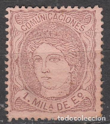 EDIFIL 102, GOBIERNO PROVISIONAL, ALEGORIA DE ESPAÑAI, NUEVO SIN GOMA, (Sellos - España - Otros Clásicos de 1.850 a 1.885 - Nuevos)