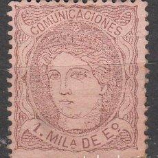 Sellos: EDIFIL 102, GOBIERNO PROVISIONAL, ALEGORIA DE ESPAÑAI, NUEVO SIN GOMA, . Lote 64493727