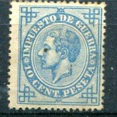 Sellos: EDIFIL 184. 10 CTS IMPUESTO DE GUERRA, AÑO 1876. NUEVO SIN GOMA.. Lote 67968945