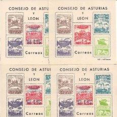 Sellos: HB NO EXPENDIDAS ASTURIAS Y LEÓN NE-17/21 .( 300,00 €). Lote 68361377