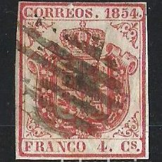 Sellos: ESPAÑA 1854 ESCUDO DE ESPAÑA. Lote 69857357