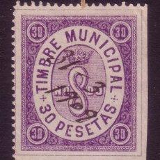 Sellos: ZZ21- FISCALES TIMBRE MUNICIPA 30 PESETAS SEVILLA. Lote 72416291